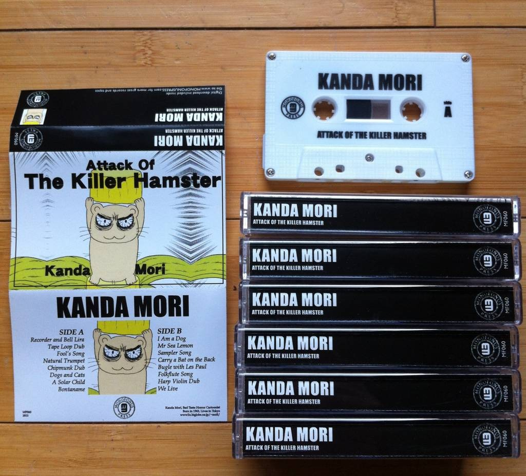 Kanda Mori is here to melt your mind.