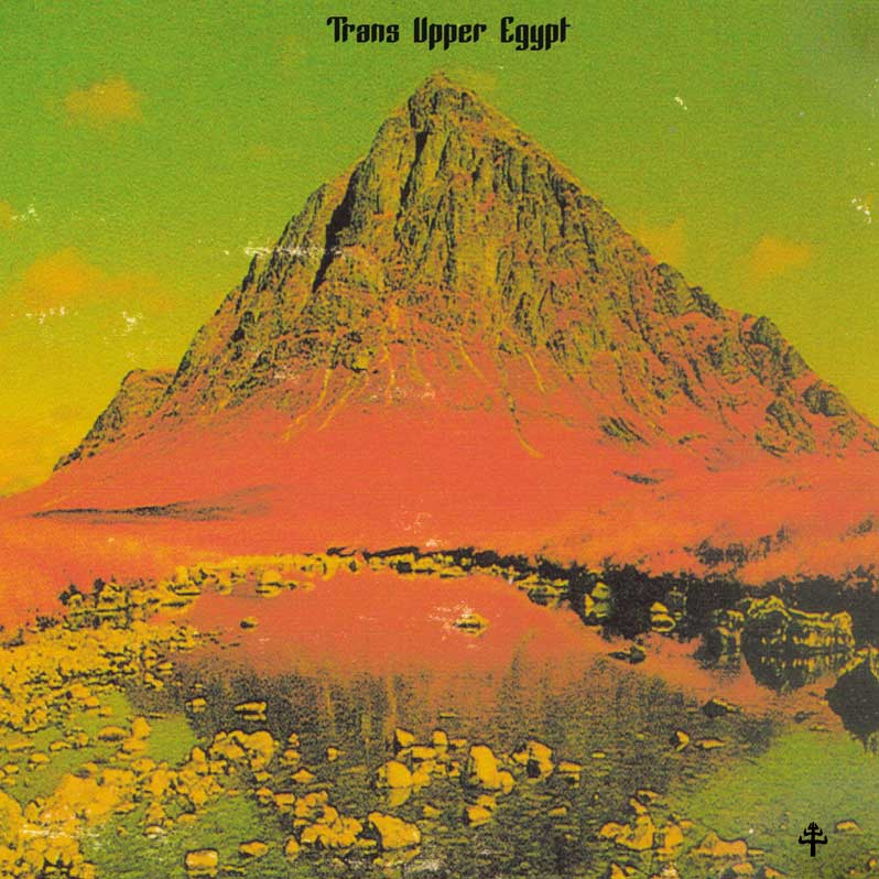 TRANS UPPER EGYPT OUT NOW